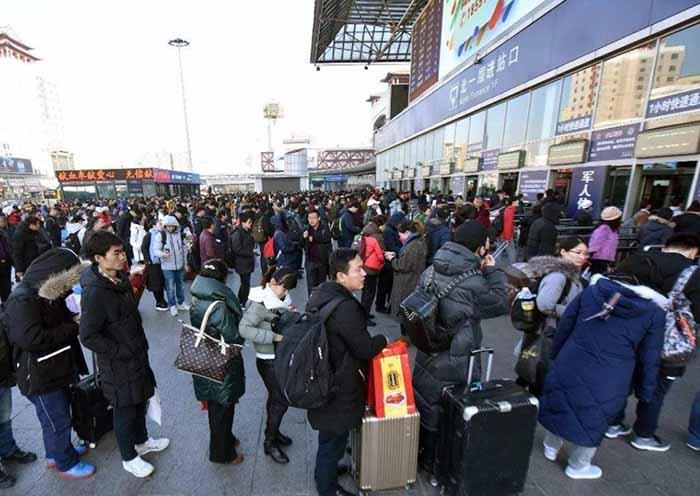 Beijing West Station During the Spring Festival