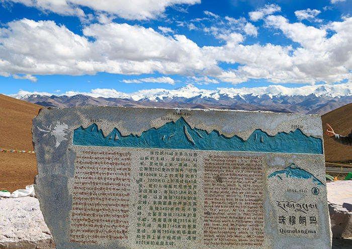 Mount Everest Stone Tablet